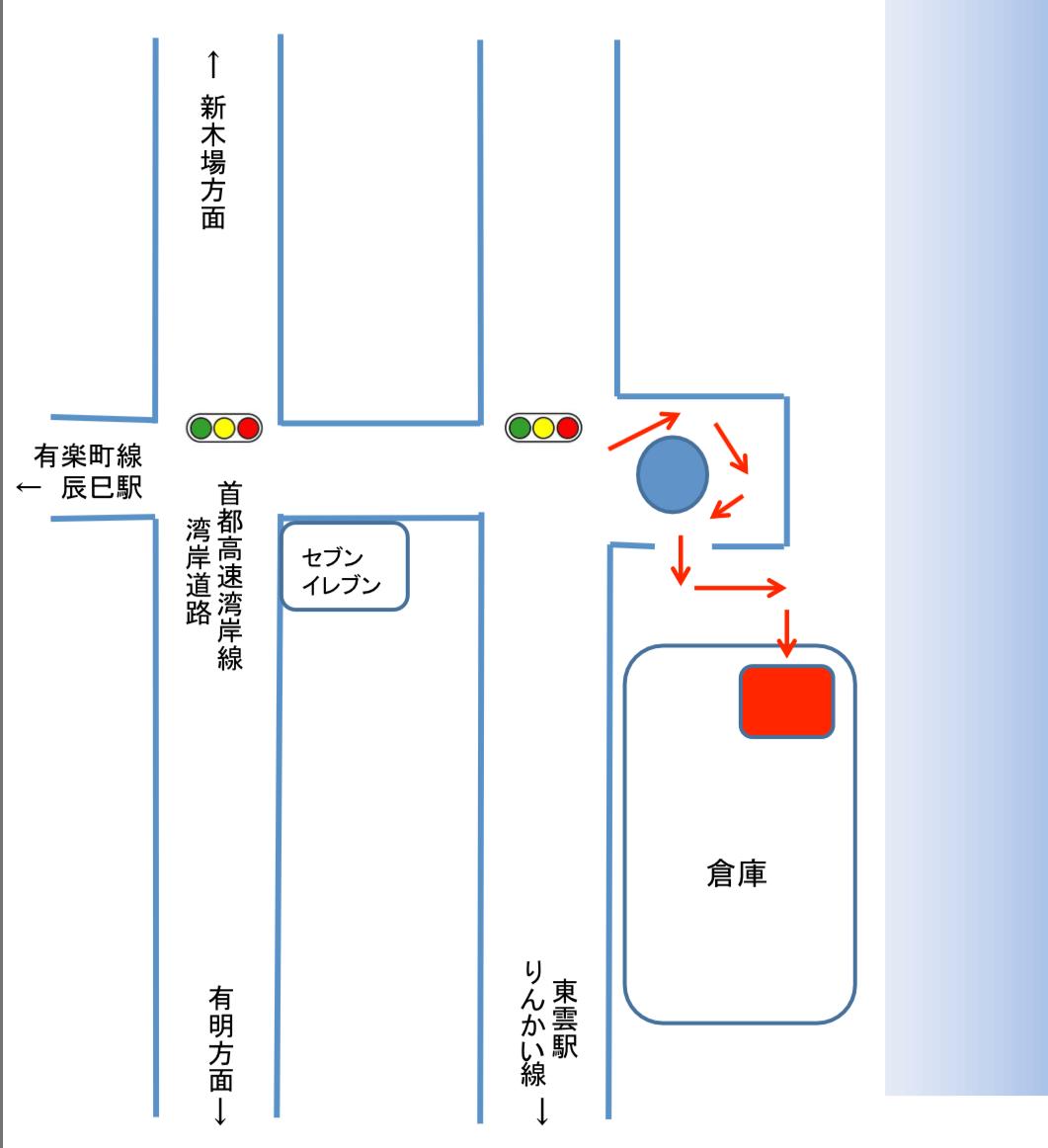 辰巳営業所